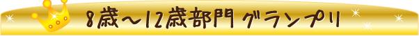 onigiri_11.jpg