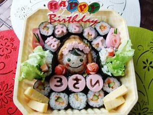 お誕生日の海苔巻き弁当