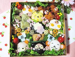 森の動物たちの秋祭り弁当